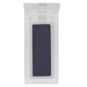 Tempting Glance Intense Eyeshadow (New Packaging) - #138 Midnight Blue 2.6g/5ml