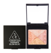 KOREAN COSMETICS, Style NANDA_ 3 CONCEPT EYES, SHIMMER GLOW BLOC # MULTI (12g, multi-highlighter, delicate pearls, luxury) [001KR]