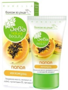 HAND BALM BALM PAPAYA*SOFTENING*SMOOTHES, REJUVENATES AND CALMS THE DRY SKIN