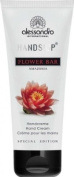 alessandro HANDS!UP Flower Bar HAND CREAM AMAZONIA