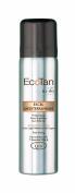 Eco Tan Sunless Tan Excel Mediterranean Tinted Spray 50ml