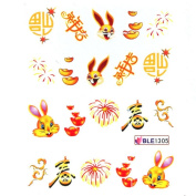 Deco Nail decals water transfer nails the decals hydroplaning nail stickers Chinese New Year blessing word gold rabbit