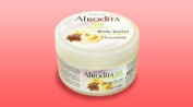 CHOCOLATE BODY BUTTER For Skin that is Beautifully Nourished, Delicately Fragranced, Suitable for all skin types