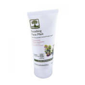 Bioselect Organic Soothing and Moisturising Face Mask 100ml