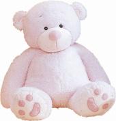 Aurora 21 inch Bonnie Baby