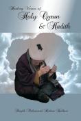 Healing Verses of Holy Quran & Hadith