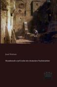 Stundenrufe Und Lieder Der Deutschen Nachtwachter [GER]