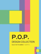 P.O.P. Design Collection