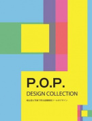 P.O.P. Design Collection