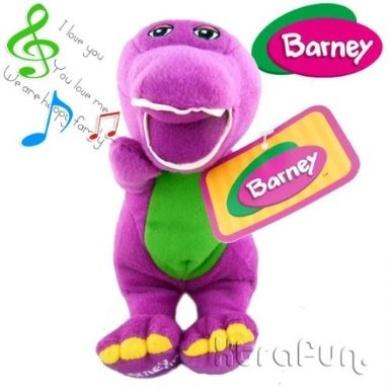 NWT 20cm Friend Barney The Dinosaur Musical Singing Figure Plush Doll Soft Toy