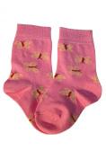 Weri Spezials Baby Socks, Butterflies, Pink, Quality merc.Cotton