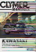 Clymer Manuals Kawasaki Vulcan 900 Classic, Classic LT & Custom 2006-2013