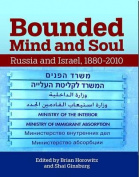 Bounded Mind and Soul