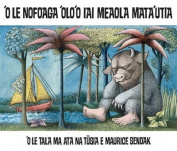 'O Le Nofoaga 'Olo'o Lai Meaola Mata'utia [SMO]