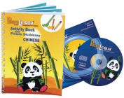 PetraLingua Chinese for Kids-Course Activity Book with Audio CD