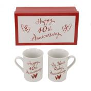 "Juliana 40th Ruby wedding anniversary Set of two Quality Mugs ""on your Rubu Anniversary"" CM231"
