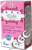 Femex Extract (Yu Dai Wan)