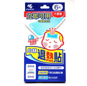 Kobayashi Cooling Gel Sheet for Kids 6 Ct 5 X 11cm
