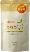 Taiyo Yushi Pax Baby | Baby Bathing Product | Body Shampoo Refill 300ml