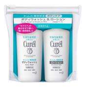 Kao Curel Body Wash (45ml) & Lotion (45ml) - Mini Set