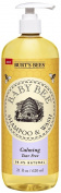 Burts Baby Bee Shampoo & Wash - Calming 620ml