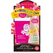 Cosmo Products Beppin Body Glamour Up Gel 30g