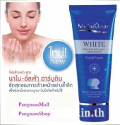 Mistine Melaklear White Facial Foam 80g. By Mistine Thailand