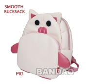 Gaorui Children Toddler Kid'S Leather School Bag Animal Fruit Cartoon Backpack 14 Styles - Pig Pattern