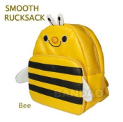 Gaorui Children Toddler Kid'S Leather School Bag Animal Fruit Cartoon Backpack 14 Styles - Bee Pattern