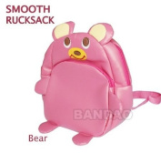 Gaorui Children Toddler Kid'S Leather School Bag Animal Fruit Cartoon Backpack 14 Styles - Bear Pattern