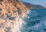 Magnesium Chloride Bath Salt 1 LB (Purest Form Therapeutic Grade) From Pristine Dead Sea Brine