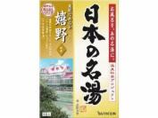 Nihon No Meito Ureshino Hot Springs Spa Bath Salts - Five 30g Packets, 150g total