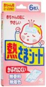 Kobayashi Cooling Gel Sheet for Baby 6 Ct 4 X 9cm