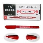 Dual Tattoo Skin Marker Pen - 10pk - Surgical Skin Marker / Ultra fine tip and Regular Tip Combo