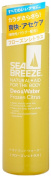 Shiseido SEA BREEZE | Antiperspirant | Deodorant & Water Frozen Citrus 160ml