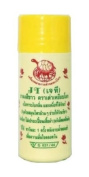 JT THAI Herbal Natural Whitening Deodorant Powder Antiperspirant Underarm.