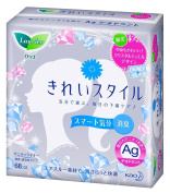 Kao Laurier KIREI-Style Panty Liners Ag+ Deordorant - 68 pads