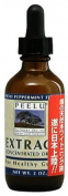 Peelu Peelu Extract, Peppermint 60ml
