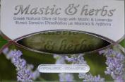 Greek Natural Olive Oil Soap with Mastic & Lavender, Hypoallergenic 125gr