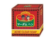 Effective Acne Fight for teenager soap bar Madam Heng 150 g.
