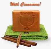 "Neem Oil ~ Cinnamon ~ Honey Soap ""Spicy Nice"" Big 170ml bar"