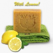"Neem Oil ~ Coconut ~ Lemon Peel Soap ""LemonAide"" Big 170ml Bar"