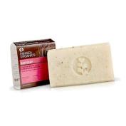 Pangea Organics, Bar Soap, Italian White Sage, Geranium & Yarrow, 110ml