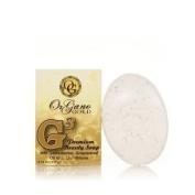 Organo Gold Soap