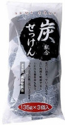 Sumi Haigou Settuken Charcoal Bar Soap - Pack of 2