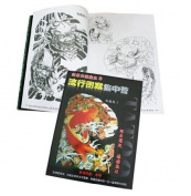 Fashion popular Tattoo Supplies Reference sketch A4 Book for Tattoo Flash Design 11 TB-108