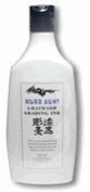 Kuro Sumi - Japanese Graywash Shading Tattoo Ink 180ml