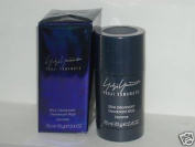 Yohji Yamamoto by Johji Yamamoto Pour Homme Men Deodorant Stick 70ml RARE