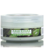 Olive Oil Hair Mask for Dry Hair 200ml