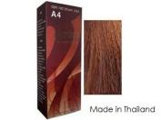 Berina Hair Colour Cream Permanent A04 -Dark Red Brown colour